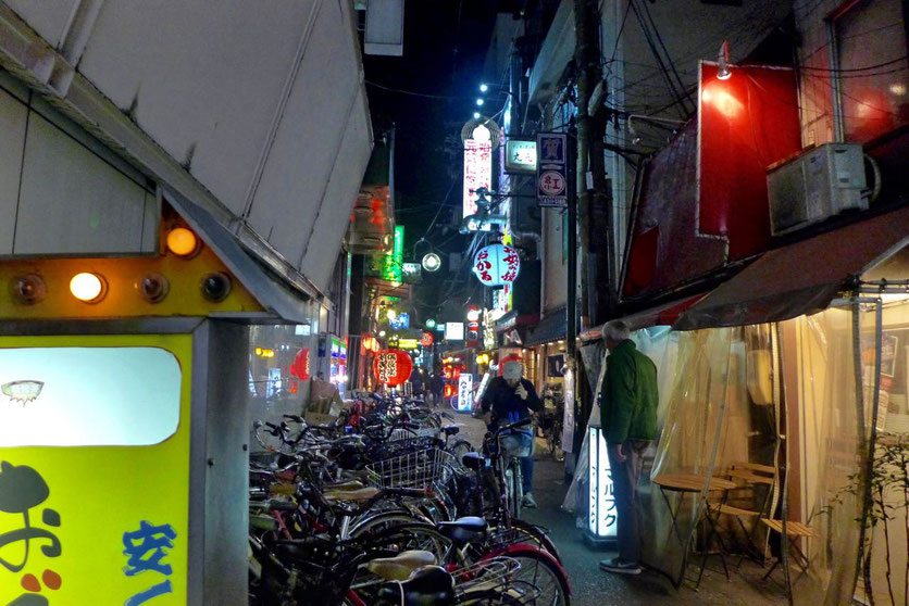 Osaka Izakaya sake bar and pub street
