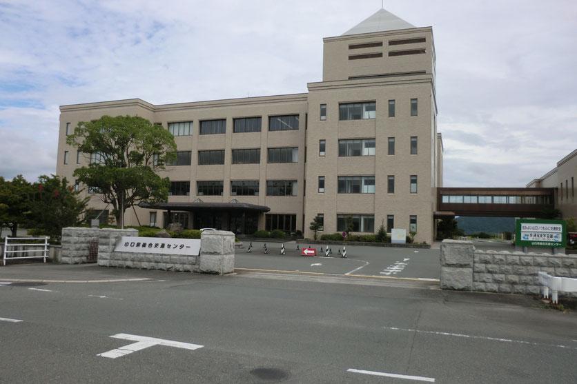 山口県総合交通センター山口小郡下郷で飛び込み一発免許試験