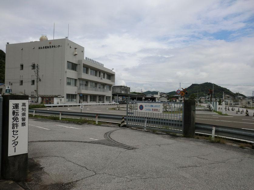 高知県運転免許センターいの町枝川で飛び込み一発免許試験