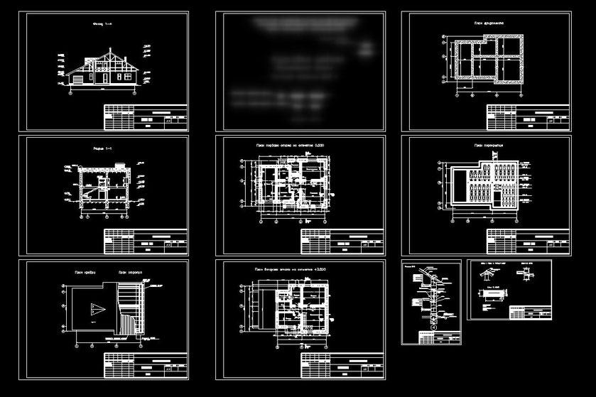Цены Решение задач и контрольных работ Курсовая работа по архитектуре в Москве Срок выполнения 1 день В состав вошло 10 чертежей Стоимость курсовой работы для заказчика 2700р