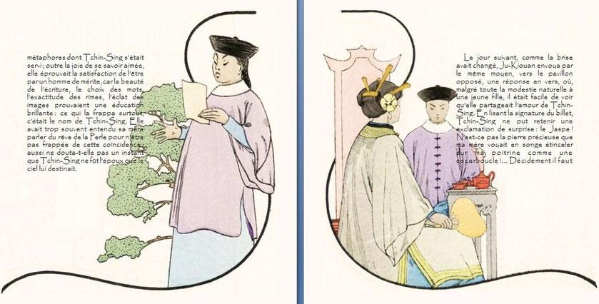 Théophile Gautier. Le Pavillon sur l'eau, conte chinois. le rêve de la Perle... et l'escarboucle de Jaspe...