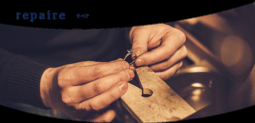 指輪のサイズ直し、切れたチェーンの修理、真珠の糸替え等、あらゆる修理に対応いたします。