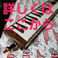SUZUKI ケンハモ レッスン 鍵盤ハーモニカ