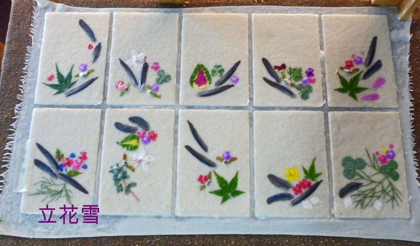仕上げに職人さんから小鳥の羽を考慮してもらい、薄く和紙を重ねていただきました。乾燥させ完成。 淡く白い印象へ変化します。