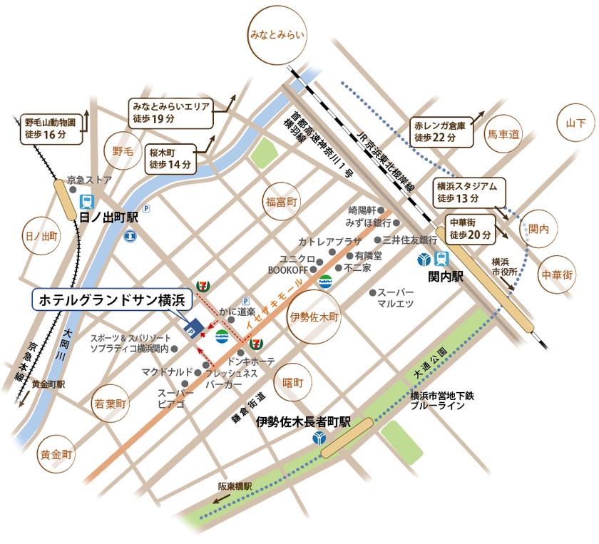 ホテルグランドサン横浜 周辺マップ 伊勢佐木町 関内