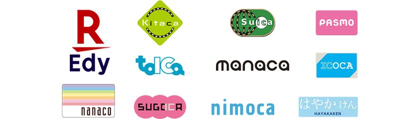 楽天Edy Kitaca Suica pasumo TOICAmanaca ICOCA nanaco SUGOCA nimoca はやかけん の支払に対応します