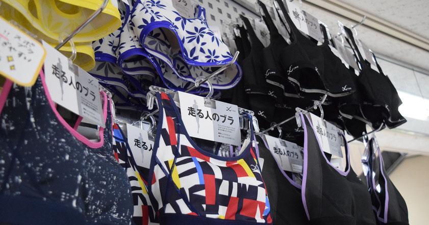 札幌スポーツ館 ブログ スポーツブラの選び方