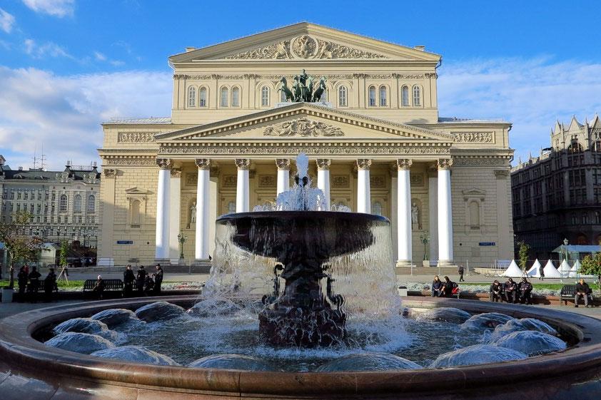 Das Bolschoi-Theater in Moskau ist das bekannteste und wichtigste Schauspielhaus für Oper und Ballett in Russland.