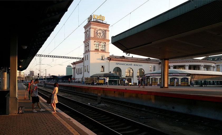 Reise mit dem IC 761 von Kiew-Vokzalna nach Odessa, Abfahrt 06:12, Ankunft 13:06