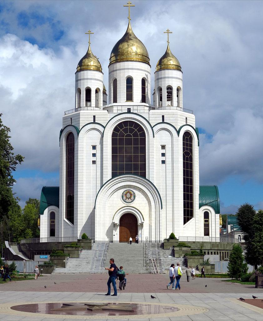 Kaliningrad, Russisch-orthodoxe Christ-Erlöser-Kathedrale (erbaut 1996–2009)