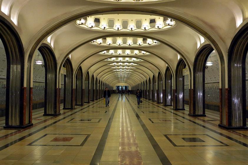 Majakovskaja, 1938 erbauter U-Bahnhof der Metro Moskau, im Baustil des Sozialistischen Klassizismus