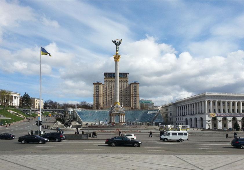 Der Majdan Nesaleschnosti (Unabhängigkeitsplatz) ist der zentrale Platz der ukrainischen Hauptstadt Kiew.