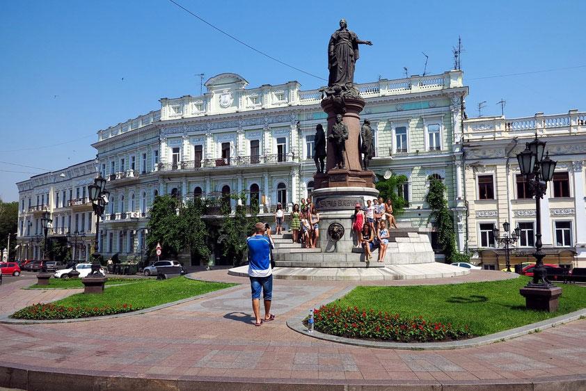 Denkmal für die Gründer der Stadt und Zarin Katharina II