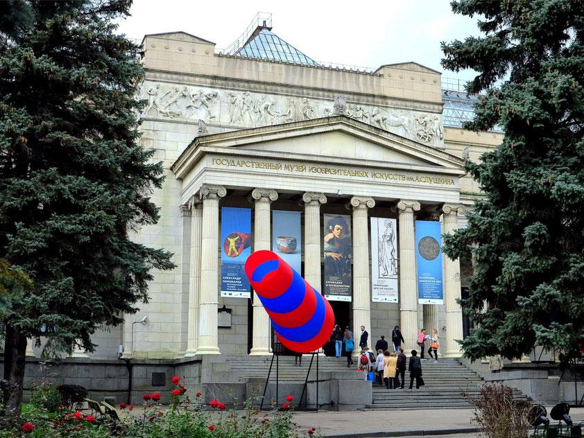 Puschkin-Museum, Hauptgebäude