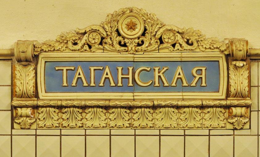 Die Metrostation Taganskaja ging 1950 unter den ersten sechs Stationen der Ringlinie (Kolzewaja-Linie) in Betrieb.