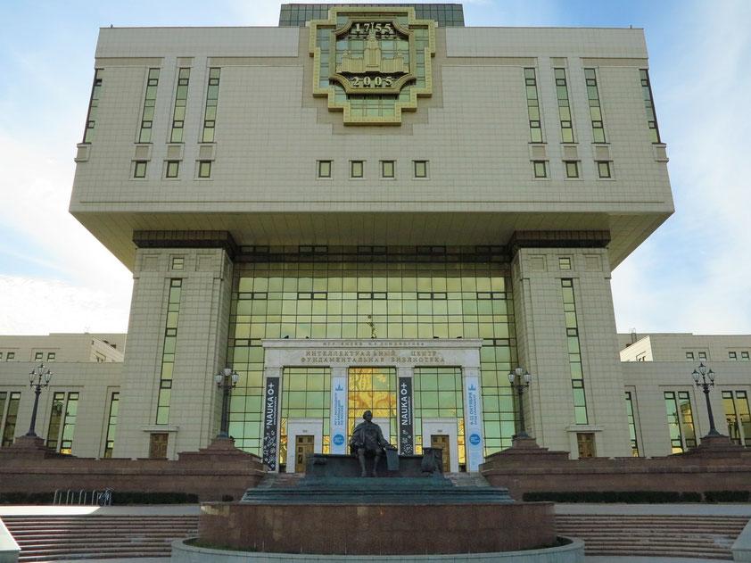 Bibliothek der Lomonossow-Universität, 2005 fertiggestellt