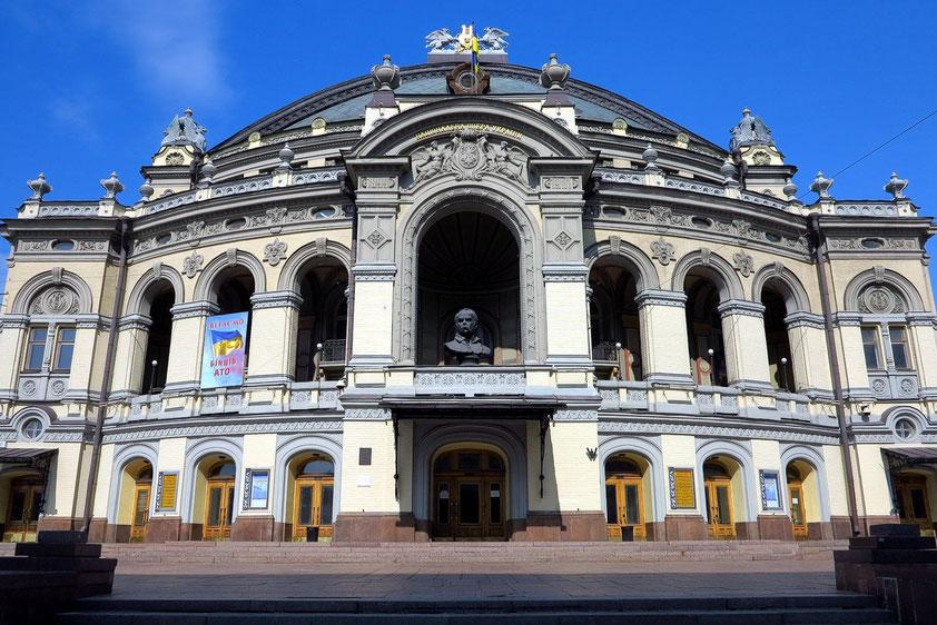 Kiew, Taras-Schewtschenko-Opernhaus, erbaut 1898-1901 im Stil des Rationalismus, des Barocks und der Neoromanik, Architekt Viktor Schröter