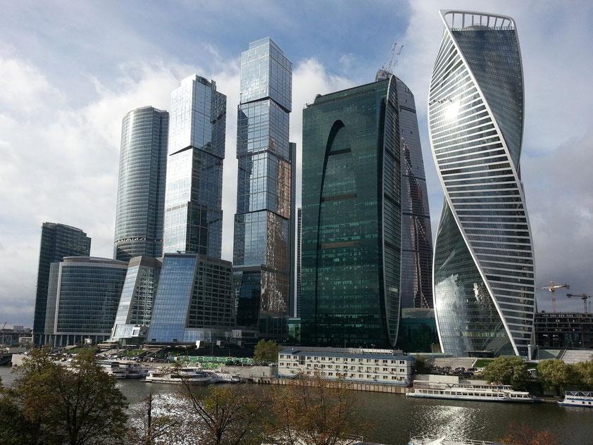 Moskwa City. Blick vom südlichen Ufer der Moskwa nach Norden
