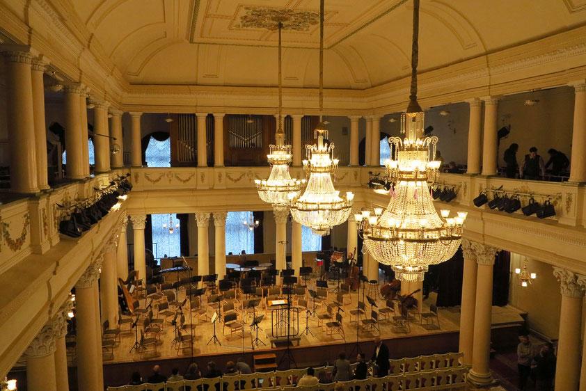 Das für seine gute Akustik bekannte Gebäude bekam 1994 den Status der Nationalen Philharmonie der Ukraine verliehen.