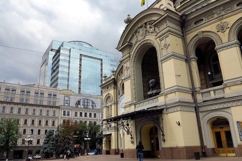 Ukrainische Nationaloper Kiew, Volodymyrska St, 50
