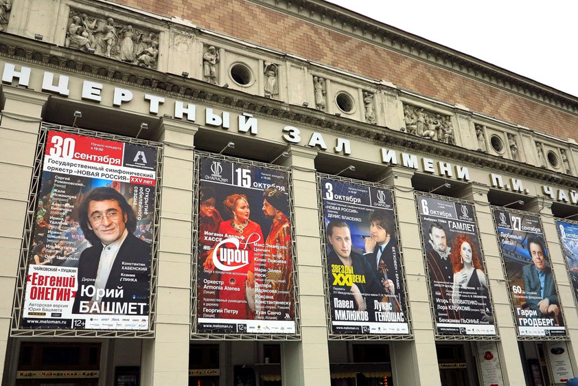 "Plakate am 30. September 2015 an der Fassade der Tschaikowsky Concert Hall, links die Ankündigung von ""Eugen Onegin"""