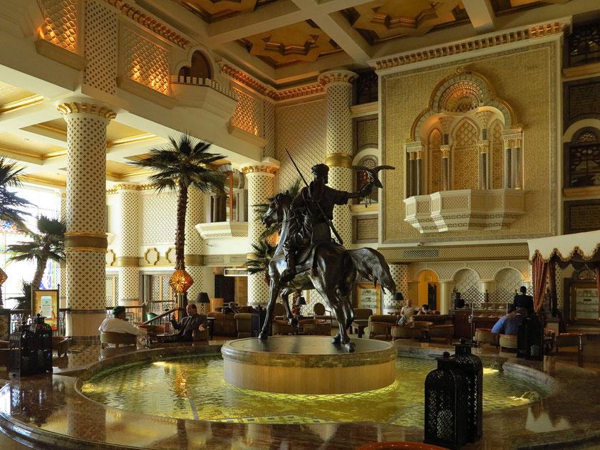 Hotel Grand Hyatt Muscat, Eingangshalle