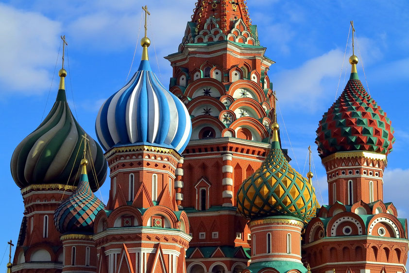 Basilius-Kathedrale am Roten Platz, Wahrzeichen von Moskau (1555 - 1560)