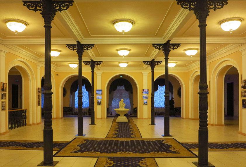 Die nach dem ukrainischen Komponisten Mykola Lyssenko benannte Säulenhalle im Hauptgebäude gilt nach dem Opernhaus als wichtigster Veranstaltungsort Kiews.