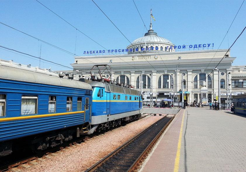 Bahnhof Odessa, Abschied von Odessa und Rückreise nach Kiew (10. Juli 2015, Abreise 15:08, Ankunft in Kiew 22:00)