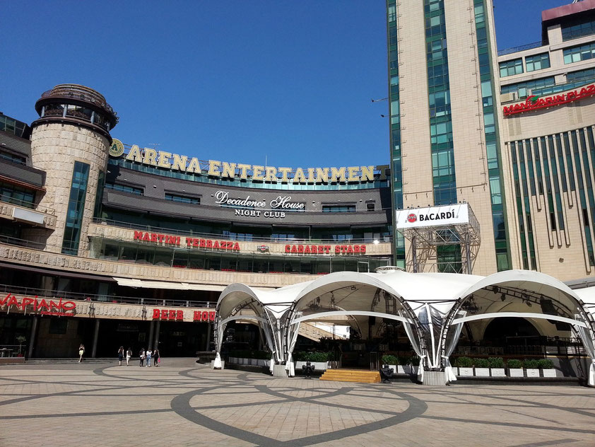 Arena City, Baseina St, 2a, Mittelpunkt des Kiewer Nachtlebens: Restaurants, Bars, Strip- und Nachtclubs