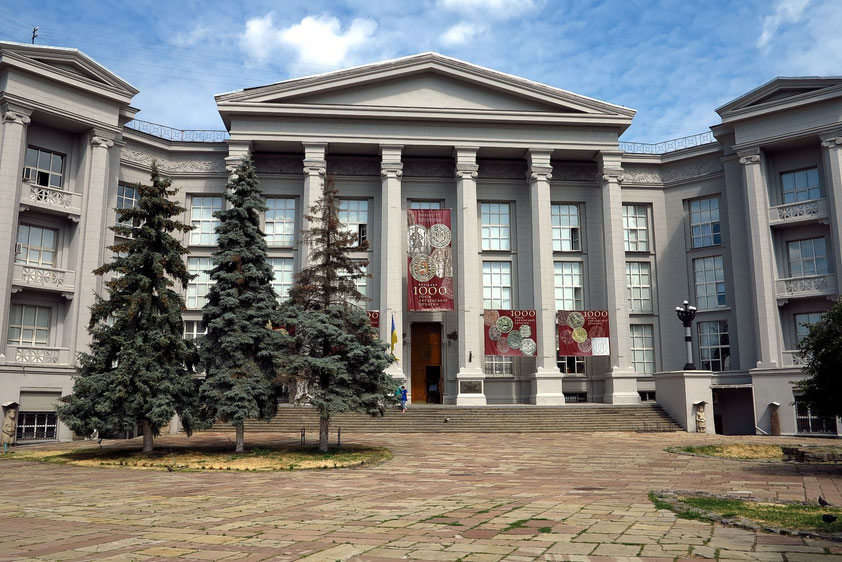 Nationales Historisches Museum der Ukraine