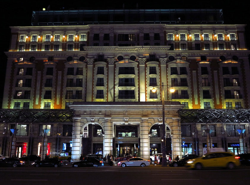 Hotel Ritz-Carlton an der Tverskaya Ulica