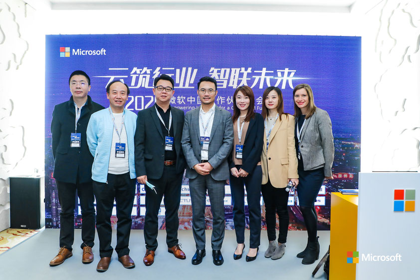 The ICD team at the 2020 Microsoft China Partner Conference, photo courtesy of Microsoft