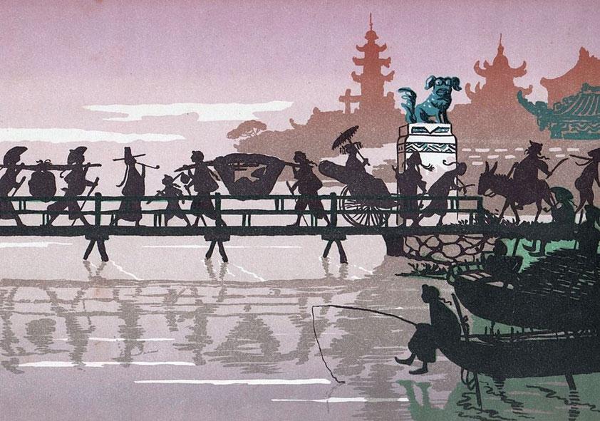 Le pont de bambou 1. Lucien Métivet (1863-1932) : Aladin. Ombres chinoises en quinze tableaux. Flammarion, Paris, 1904 Première représentation en février 1904 au Théâtre des Mathurins, dir. J. Berny.
