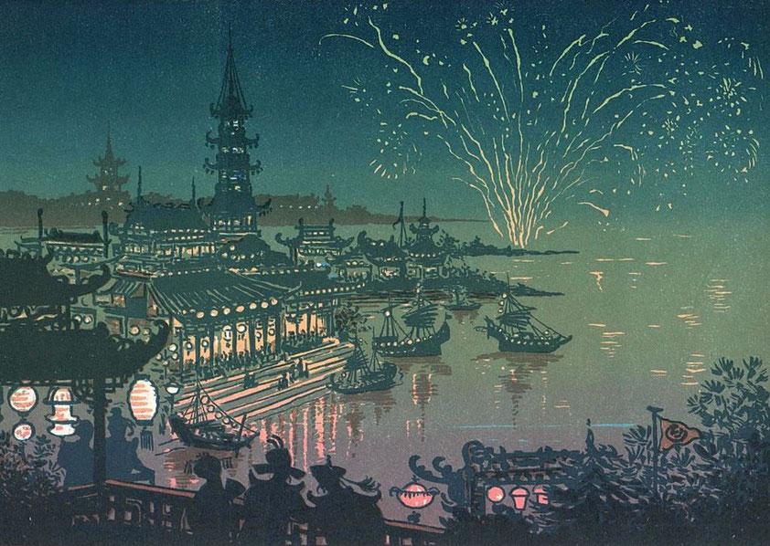 La fête de nuit. Lucien Métivet (1863-1932) : Aladin. Ombres chinoises en quinze tableaux. Flammarion, Paris, 1904 Première représentation en février 1904 au Théâtre des Mathurins