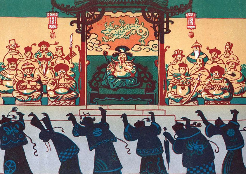 La Cour du Fils du Ciel. Lucien Métivet (1863-1932) : Aladin. Ombres chinoises en quinze tableaux. Flammarion, Paris, 1904 Première représentation en février 1904 au Théâtre des Mathurins