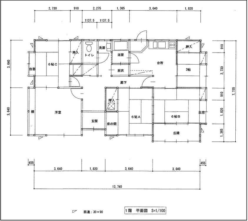 桐生市相生町2-376-15の中古戸建物件の間取り図