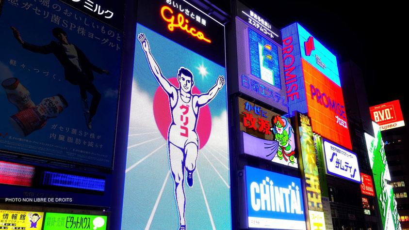 Dotonbori, Osaka, Japon, photo non libre de droits