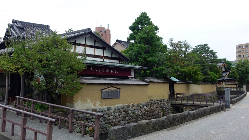 Maison de Samouraï, Kanazawa, Japon, photo non libre de droits