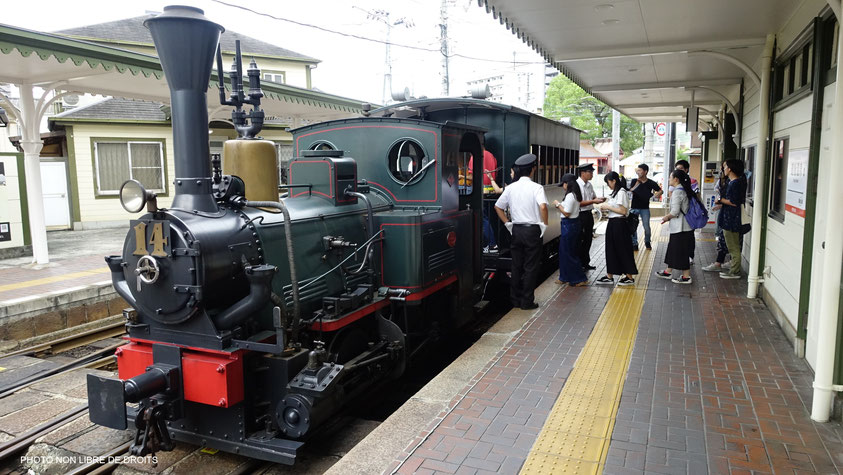 Botchan train, Matsuyama, photo non libre de droits