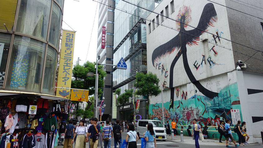 Peace on Earth, America Mura, Osaka, photo non libre de droits