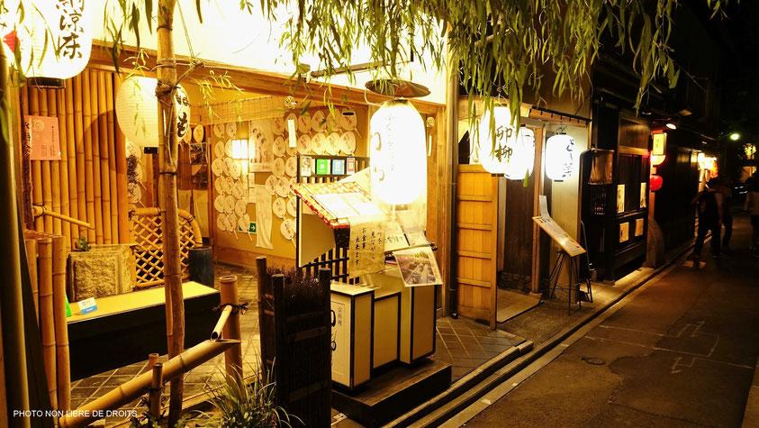 Restaurant japonais, Ponto-Chô, Kyoto, photo non libre de droits