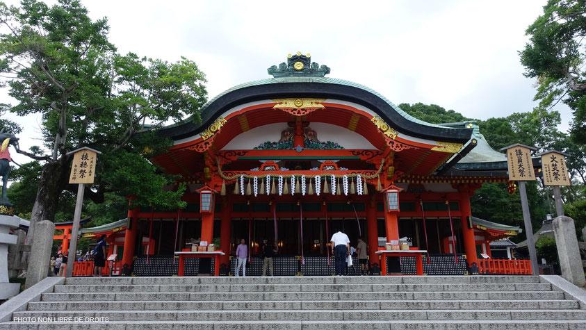 Fushimi Inari-Taisha, Kyoto, Japon, phto non libre de droits