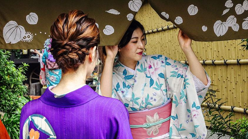 Maiko au Pays du Solei Levant, Kyoto, photo non libre de droits