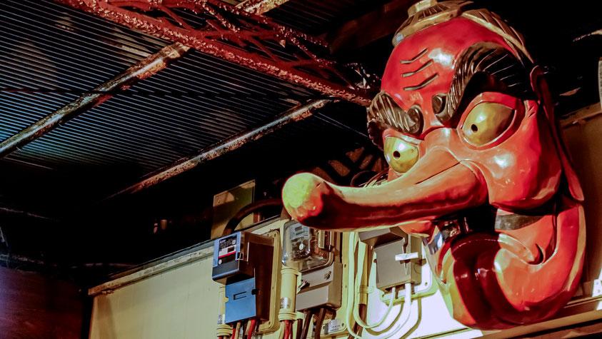 Tengu aux aguets, Matsuyama, photo non libre de droits