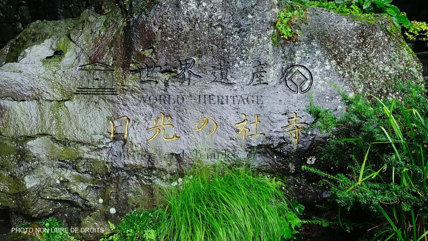 World Héritage, Nikko, Japon, photo non libre de droits