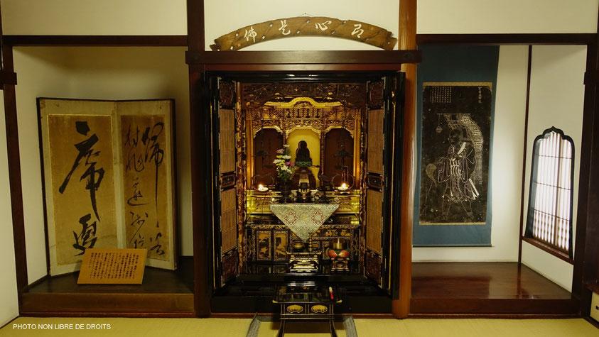 Maison du clan Nomura, quartier de Nagamachi, à Kanazawa, photo non libre de droits