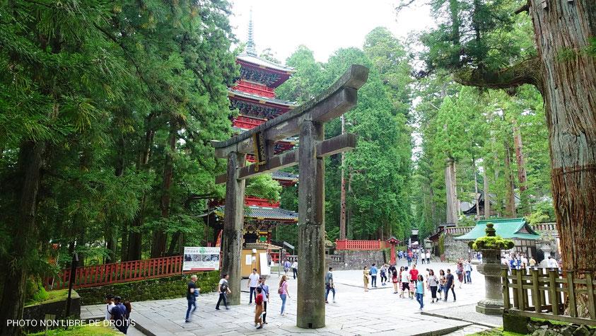 Entrée du sanctuaire Togoshu, Nikko, photo non libre de droits