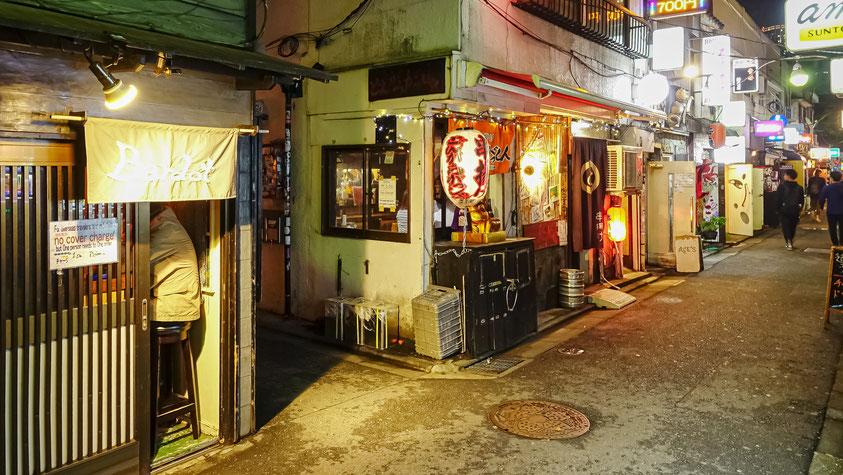 Golden Gai, quartier de Shinjuku, Tokyo, photo non libre de droits