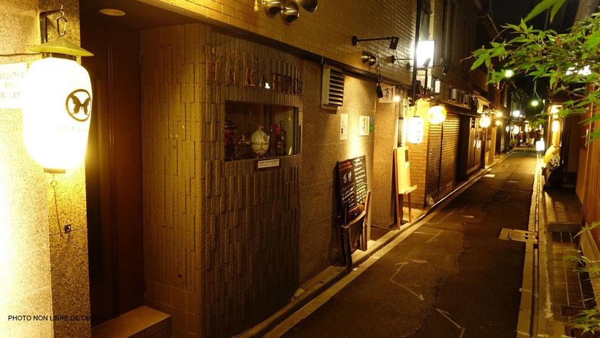 Ruelle sombre à Kyoto, Japon, photo non libre de droits